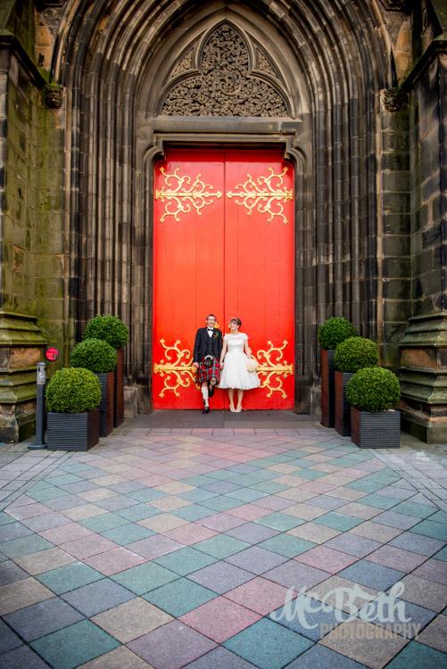Big red door of  The Hub,